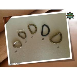 Metal D-Ring - 10pcs