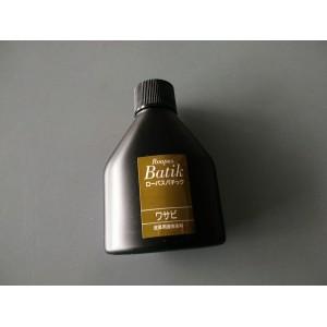 Seiwa Japan Leather Surface Dye 100ml - Khaki