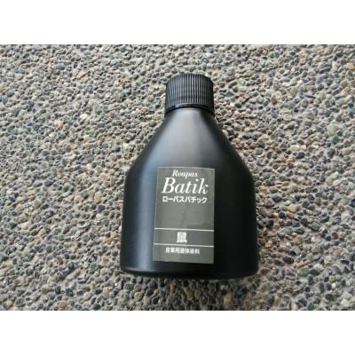 Seiwa Japan Leather Surface Dye 100ml - Grey