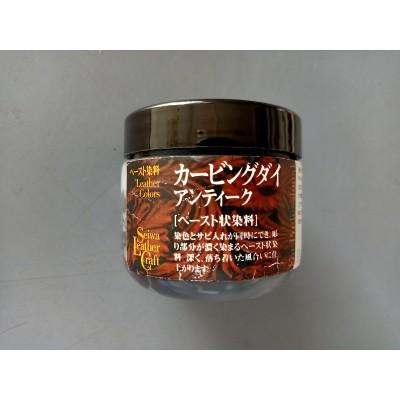 Seiwa Japan Leather Surface Dye 100g - Brown